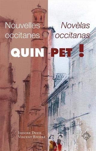 Quin pet