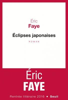 Eclipses japonaise