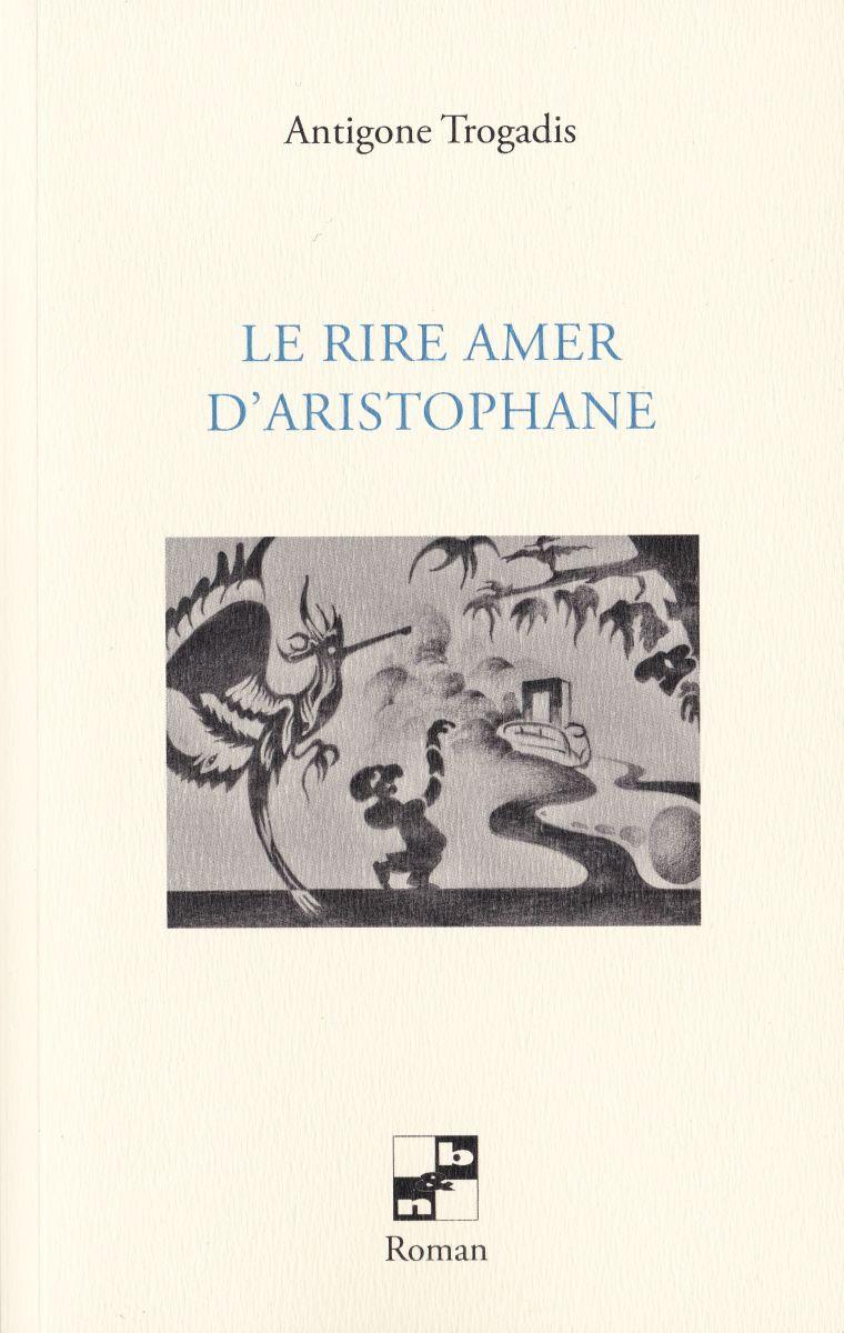 Le Rire amer d'Aristophane